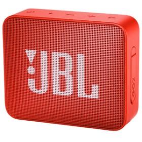 JBLウォータープルーフ対応BluetoothスピーカーGO2オレンジJBLGO2ORG