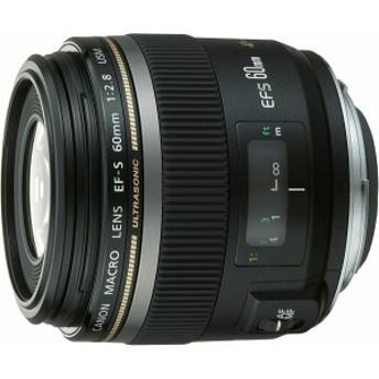 交換レンズ 中古 Canon キヤノン EF-S 60mm F2.8マクロ USM