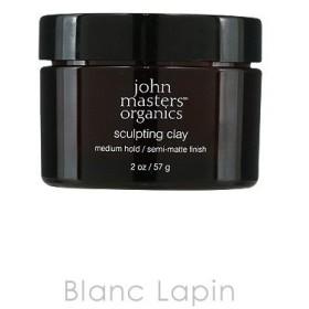ジョンマスターオーガニック JOHN MASTERS ORGANICS スカルプティングCミディアムホールドN 57g [002111]