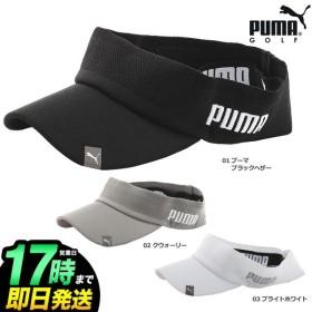 PUMA GOLF プーマ ゴルフ 866500 サマー ニット バイザー (メンズ) 【U10】