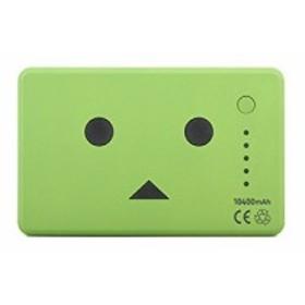 [cheero Power Plus 10400mAh] モバイルバッテリー 大容量 日本製 急速 極薄型 充電器 [4色] [ 高品質Sanyo/Panasonic電池搭載 ] iPhone