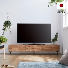 テレビ台 ローボード テレビボード おしゃれ AVラック 180 収納 ロータイプ 木製 無垢 国産 日本製 半完成品 ロウヤ LOWYA