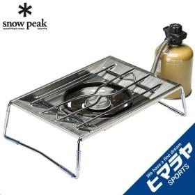スノーピーク シングルバーナー フラットバーナー GS-450 snow peak  od