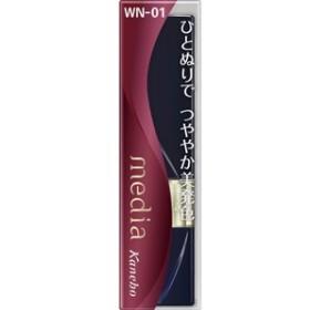 メディア ブライトアップルージュ WN-01(配送区分:B)