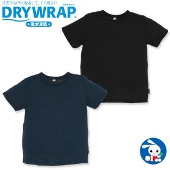 DRY WRAP 無地半袖Tシャツ キッズ