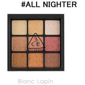 スリーコンセプトアイズ 3CE マルチアイカラーパレット #ALL NIGHTER [398429]【メール便可】