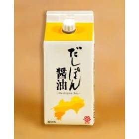 鎌田醤油 だしぽん醤油 (ぽん酢入りだし醤油) 200ml 【讃岐直送品】