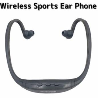 高音質 Bluetooth ワイヤレス イヤホン ブラック 黒 ブルートゥース ハンズフリー スポーツ イヤホン ヘッドセット 音楽 耳掛け式 耳掛