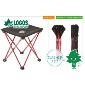 イス LOGOS/ロゴス 7075タフキュービックチェア・ワイド 73175033 折りたたみチェア キャンプ アウトドア BBQ フィッシング