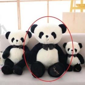 特大 大きなパンダのぬいぐるみ 80cm / モフモフ 赤ちゃんパンダ 巨大 ビッグサイズ /かわいい 子供 プレゼント 手作り 動物 おもちゃ