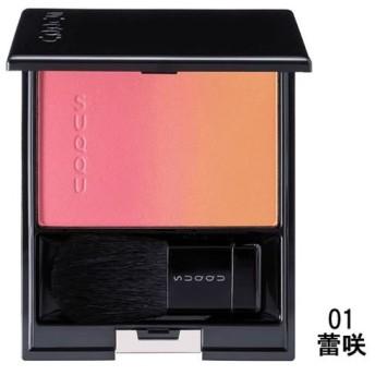 エキップ SUQQU スック ピュア カラー ブラッシュ 01 蕾咲 7.5g- 定形外送料無料 -
