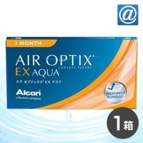 エアオプティクスEXアクア(O2オプティクス) 1箱 1ヵ月/EX/エアオプ/ コンタクトレンズ