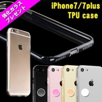iphone7 / iphone 7plus クリア ケース 防塵キャップ付き TPU 【強化ガラス&タッチペン付】 透明 アイフォン7 メンズ レディース