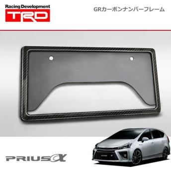 TRD GRカーボンナンバーフレーム リヤ用 プリウスα ZVW40W ZVW41W 11/05〜 除く字光式ナンバープレート付車