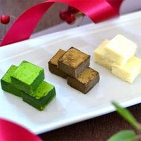 3種の生チョコセット(静岡抹茶・静岡焙茶・島田甘酒)