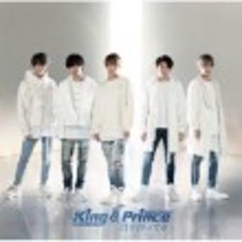 King & Prince 君を待ってる 初回限定盤A (+DVD) 新品未開封