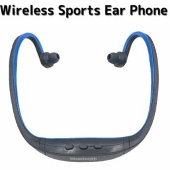 高音質 Bluetooth ワイヤレス イヤホン ブルー 青 ブルートゥース ハンズフリー スポーツ イヤホン ヘッドセット 音楽 耳掛け式 耳掛け