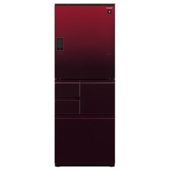 冷蔵庫 シャープ SHARP SJ-WA55E-R 赤 レッド 550L ガラスドア 大型 右開き 左開き 両開き どっちもドア プラズマクラスター