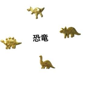 【両耳】恐竜★ピアス★イヤリング★ユニセックス★メンズ