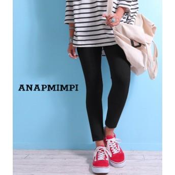 ANAP(アナップ)シンプルレギンス