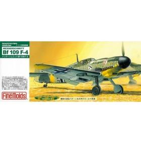 ファインモールド 1/72 ドイツ空軍 メッサーシュミット Bf109 F-4 プラモデル FL2
