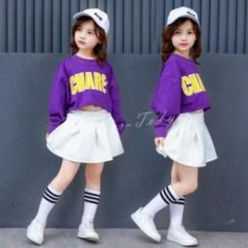 ダンスウェア キッズ ダンス衣装 2点セットパーカー ズボン 女の子 ヒップホップ 競技