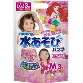 ムーニー 水あそびパンツ 女の子 M (7~10kg) 3枚[水遊びパンツ]