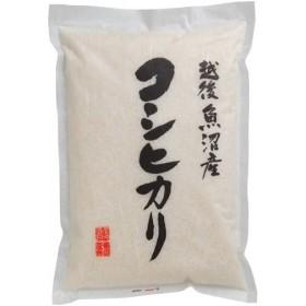 内祝い 内祝 お返し ギフト つや姫 コシヒカリ 米 お米 ブランド米 食べ比べセット 6kg お歳暮 御歳暮