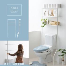 トイレ 収納 トイレラック 収納棚 おしゃれ 壁面収納 シンプル 白 ホワイト トイレ ウォールシェルフ トイレットペーパー 収納 トイレ収納ラック
