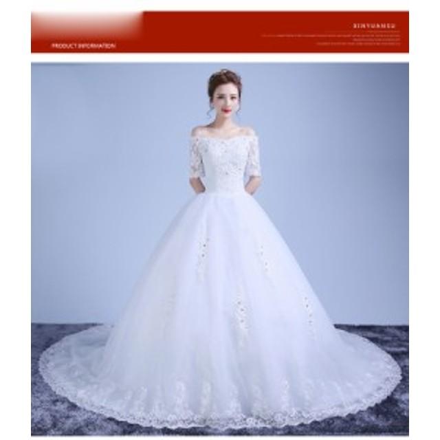 c117b0ff692bc 高級ウェディングドレス結婚式ドレス花嫁ドレススレンダーラインAラインドレストレーン超豪華