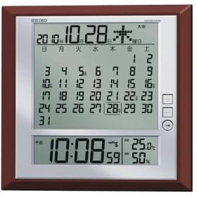内祝い 内祝 お返し ギフト 電波 デジタル時計 セイコー 電波時計 掛置兼用 お歳暮 御歳暮