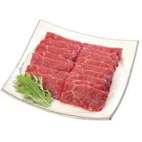 内祝い 内祝 お返し 送料無料 メーカー産地直送 | 肉 牛肉 ギフト セット 詰め合わせ 詰合せ 神戸ビーフ 焼肉用 モモ 350g