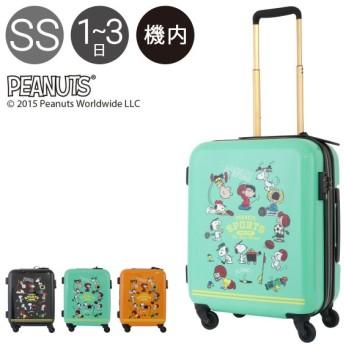 PEANUTS ピーナッツ スヌーピー スーツケース 35L PN-018