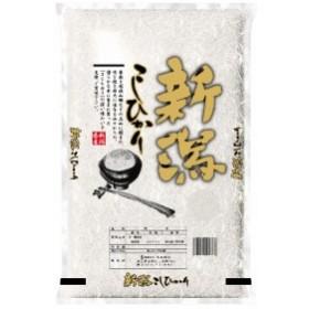 【精米】新潟県産 コシヒカリ 5kg 平成30年産