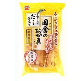 岩塚製菓 田舎のおかきだし仕立て 8本×12袋