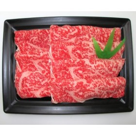 送料無料 日本ハム 宮崎牛肩ロースすき焼き400g FG-800 /牛肉/ 贈り物 グルメ 食品 ギフト お歳暮 御歳暮