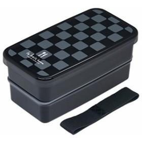 小森樹脂 ルボアオム 角2段ランチボックス 900ml ブラック