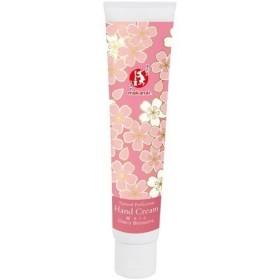 まかないこすめ 絶妙レシピのハンドクリーム 桜 ( 40g )/ まかないこすめ