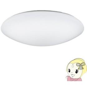 在庫あり シーリングライト LED コイズミ 照明器具 6畳用 調光 調色 GH50191L「リモコン」「天井照明」「取り付け簡単」