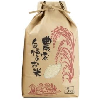 加世田のお米 5kg_05-H04