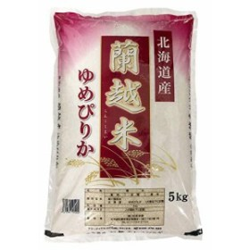 【精米】北海道蘭越産 白米 ゆめぴりか 5kg 平成30年産