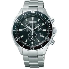 内祝い 内祝 お返し 送料無料 シチズン エコドライブ メンズ 腕時計 シチズン メンズ腕時計 ブラック