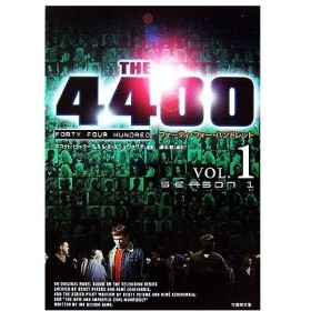 THE 4400 FORTY FOUR HUNDRED SEASON 1(1) 竹書房文庫/スコットピータース,レネエシェヴァリア【原案】,清水節【編著