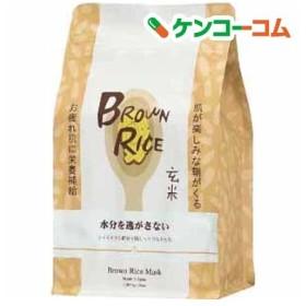 恵みのエッセンスマスク BR 玄米 SB031-A-2 ( 31枚入 )