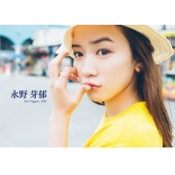 永野芽郁/永野芽郁オフィシャルカレンダー 2019【受注販売】