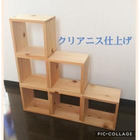 【クリアニス仕上げ!一番人気の6個セット】キューブボックス!セット価格!キューブディスプレイボックス