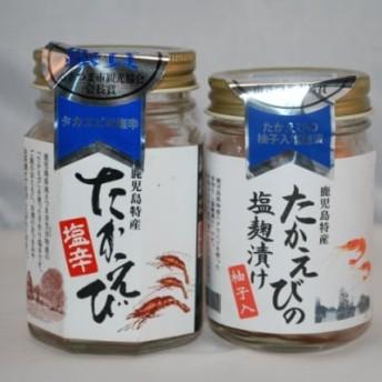 たかえび塩辛_70-H01
