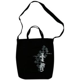 台湾フォルモサデュアルユースバッグ - ブラック