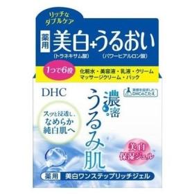【納期目安:2週間】DHC 美容相談室 4511413309339 DHC 濃密うるみ肌 薬用美白ワンステップリッチジェル 120g