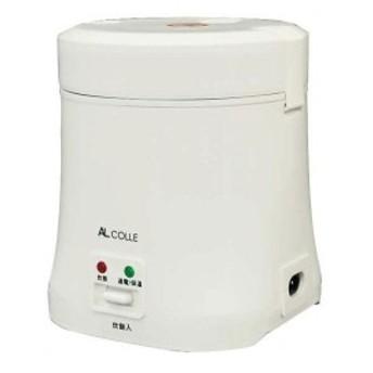 アルファックス・コイズミ ARC103W ホワイト [ミニライスクッカー(1.5合炊き)]